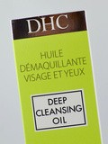 Deep Cleansing Oil : la star des démaquillants au Japon