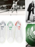 Stan Smith or not Stan Smith by Adidas